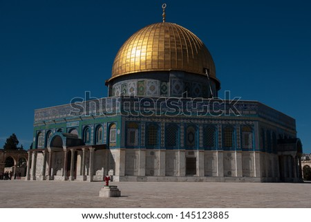 Mosque archaeology and pray on jerusalem temple mount