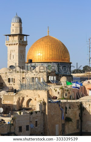 Mosque Dome of the Rock Jerusalem, Israel