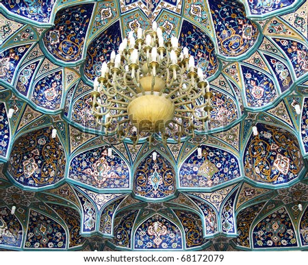 Mosque entrance ceiling - stock photo
