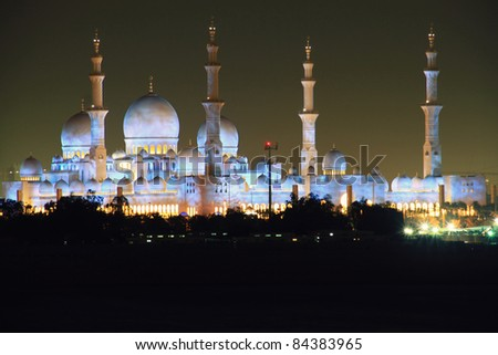 Mosque in Abu Dhabi, UAE - stock photo