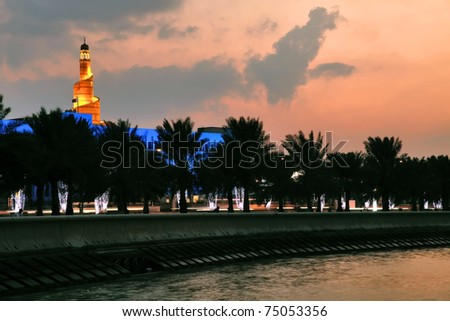 Mosque in Doha - stock photo