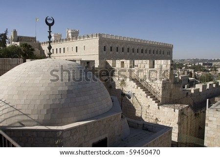 mosque in jerusalem - stock photo