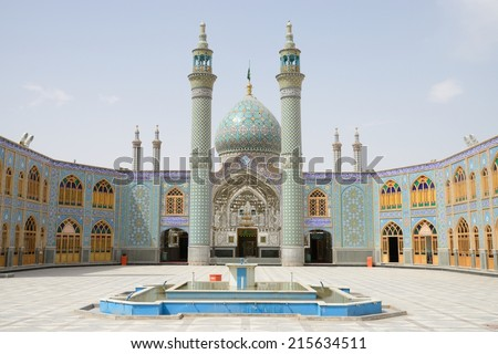 Mosque in Kashan, Iran. Traditional color mosaic. - stock photo