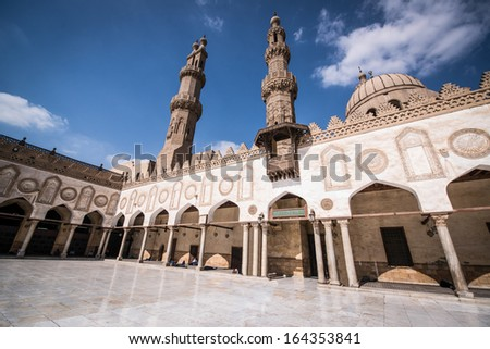 Mosque in old Cairo/old cairo imperial mosque/cairo egypt - stock photo
