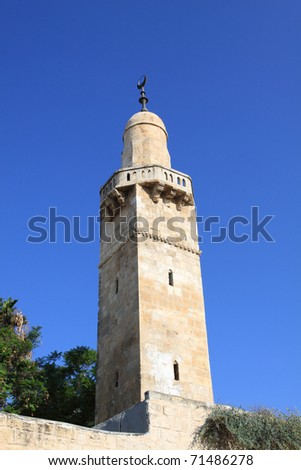 Mosque in the Old City, Jerusalem - stock photo