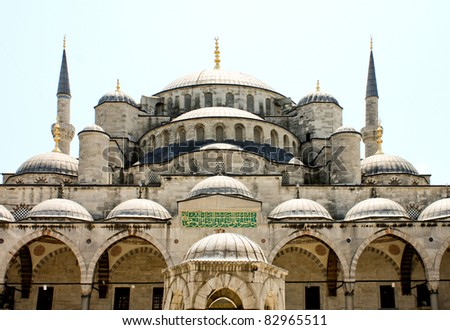 Mosque in Turkey - stock photo