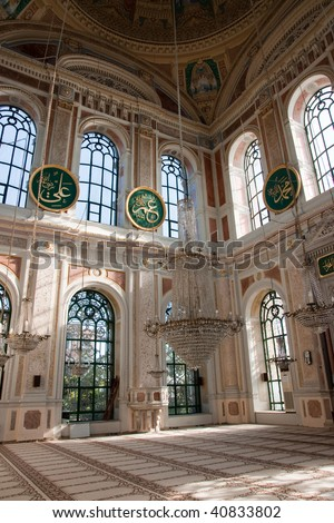 Mosque interior - stock photo