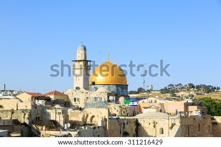Mosque of Al-aqsa (Dome of the Rock) in Jerusalem - stock photo