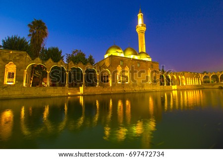 stock-photo-mosque-of-halil-ur-rahman-re