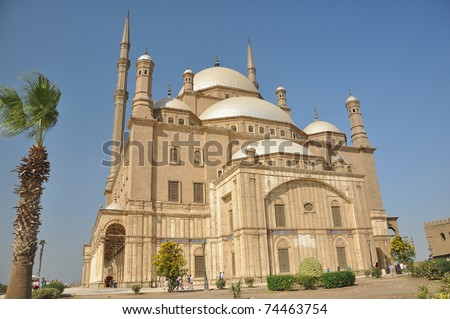 Mosque of Mohamed Ali, The Saladin Citadel of Cairo, Egypt