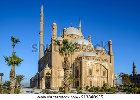 Mosque of Muhammad Ali, Saladin Citadel of Cairo (Egypt)