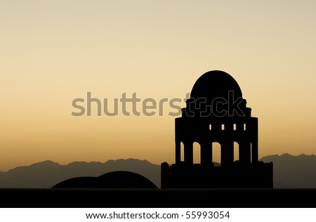 Mosque silhouette during sunset. Copy-space. - stock photo