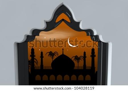 Mosque Through Arch - stock photo