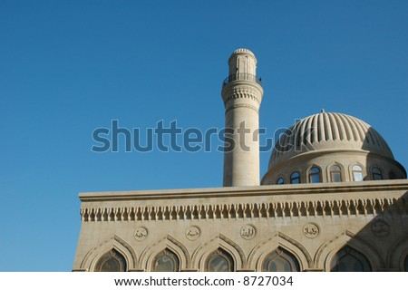 Mosque with one minaret in Baku, Azerbaijan - stock photo