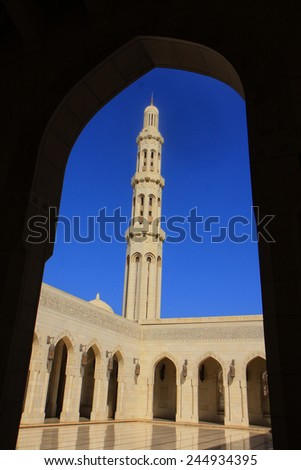 Mosques Affairs Muscat (GRAND MOSQUE). - stock photo