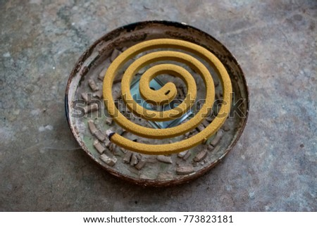 Mosquito Coil Kind Mosquito Repellent Incense Stock Photo Royalty