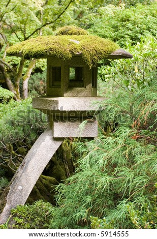 Moss Pagoda - stock photo