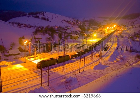 Most highland station in the Carpathians. - stock photo