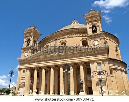 Mosta Dome Cathedral under blue sky, Landmark of Mosta Malta, Europe - stock photo