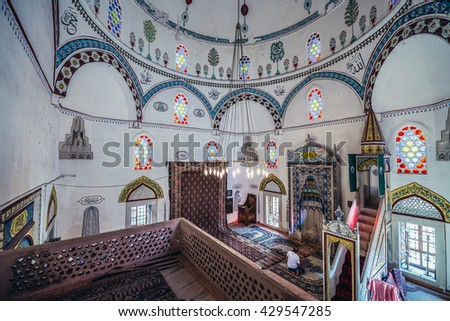 Mostar, Bosnia and Herzegovina - August 25, 2015. Interior of 17th century Koski Mehmed Pasha Mosque in Mostar - stock photo