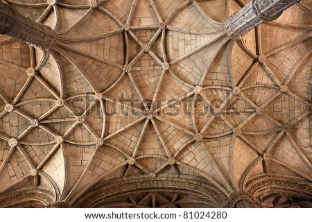 Mosteiro dos Jeronimos (Jeronimos Monastery), Lisbon - stock photo