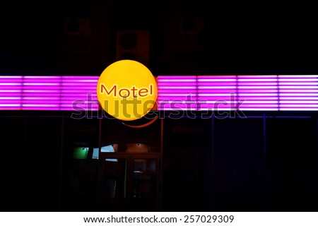 Motel sign on building at night - stock photo