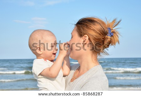 Mother and baby boy - stock photo