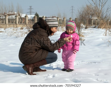 Mother and toddler daughter - stock photo