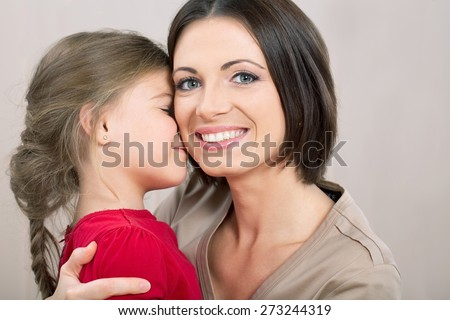 Mother, child, hugging. - stock photo