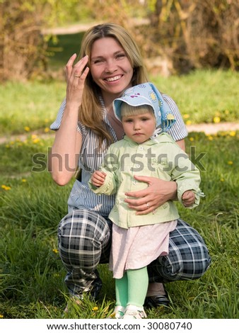 mother with child in park