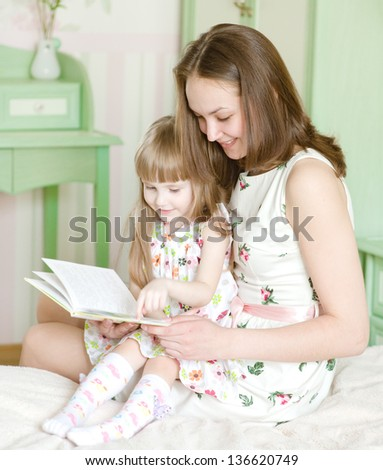 Children story Stock Photos, Illustrations, and Vector Art