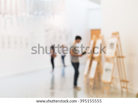 motion blur of people in art center - stock photo