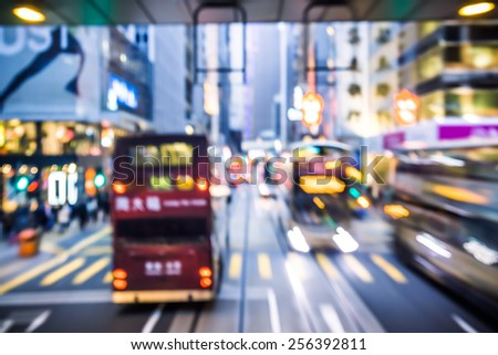 Motion blurred and color tone tuned Hong Kong city scenes background
