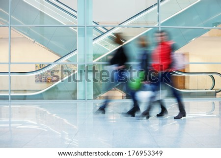 motion blurred image of young people - stock photo