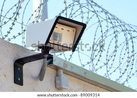 Motion sensor - stock photo