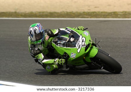MotoGP - stock photo