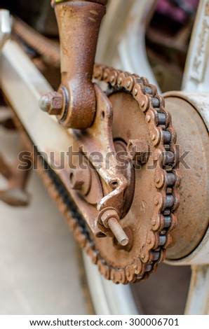 Motorcycle old is rear chain