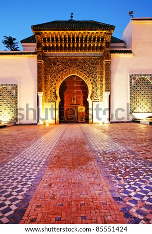 Moulay Ismail Mausoleum, Meknes, Morocco, Africa - stock photo