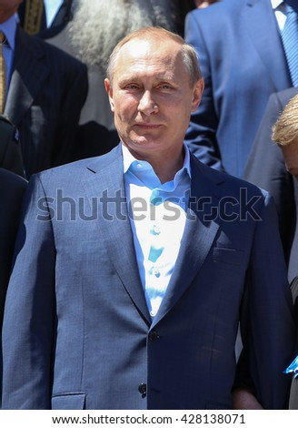 Mount Athos, Greece - May 28, 2016: Russian President Vladimir Putin during a visit to the monastic community of Mount Athos - stock photo