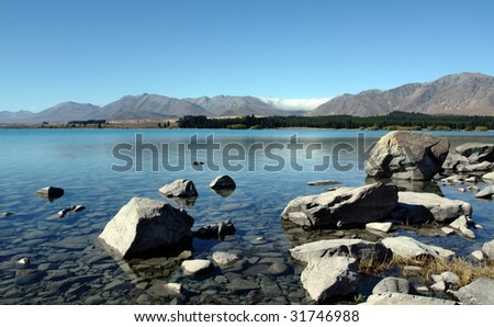 Mount Cook in New Zealand on a blue day - stock photo