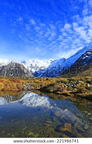 Mount Cook in the south Island, New Zealand. - stock photo