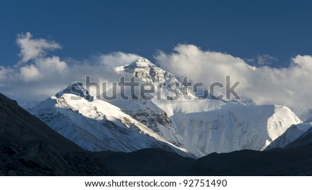 Mount Everest from the Tibet side - stock photo