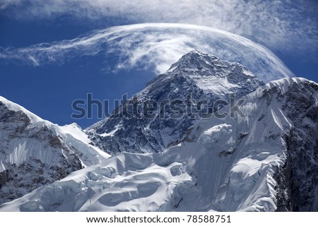 Mount. Everest, 8850m highest mountain. - stock photo