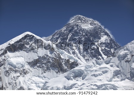 Mount. Everest, 8845m highest mountain. - stock photo