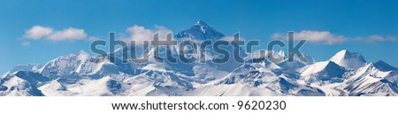 Mount Everest, view from Tibet - stock photo