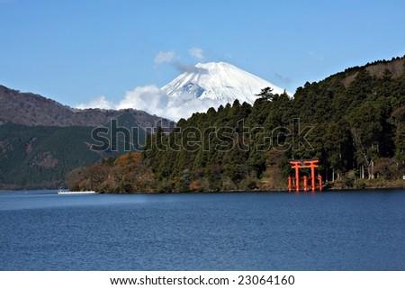 Mount Fuji and Lake Ashi - stock photo