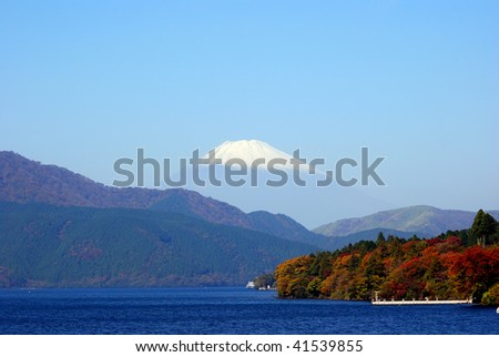 Mount Fuji and Lake Ashi, Hakone National Park, Japan - stock photo