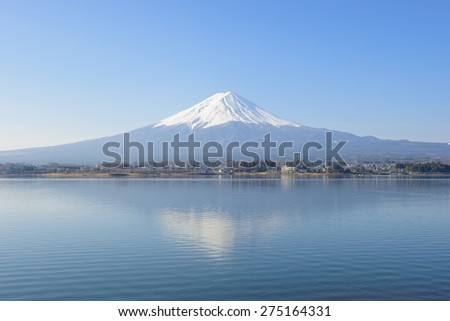 Mount Fuji reflected in Lake Kawaguchi