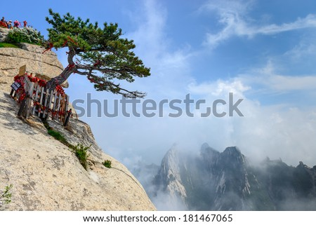 Mount Hua or Hua Shan is located in Shaanxi Province, about 120 kilometres east of the city of Xi'an,it is one of China's Five Great Mountains, and has a long history of religious significance. - stock photo