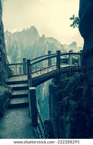 Mount Huangshan -- World Heritage of China filtered to look like vintage style - stock photo